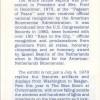 1986-03-26_03-31 PROMO White House Replica Natchez Mall Mississippi inside 2 600  WHR