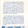 1986-03-26_03-31 PROMO White House Replica Natchez Mall Mississippi inside1 600  WHR